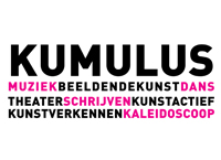 logo-kumulus
